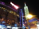 城市嬉遊記-2011跨年 :R0018280.JPG