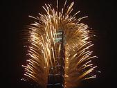 城市嬉遊記-2010跨年:DSC07091.JPG