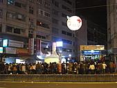 城市嬉遊記-2011跨年 :R0018298.JPG