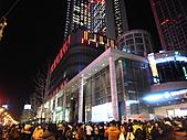 城市嬉遊記-2011跨年 :R0018300.JPG