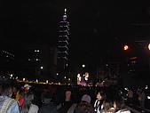 城市嬉遊記-2010跨年:R0014862.JPG