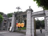 城市嬉遊記-台北賓館:R0019857.JPG
