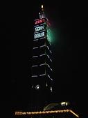 城市嬉遊記-2007跨年:DSC03151