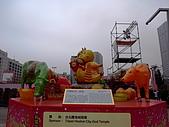 城市嬉遊記-2009台北燈節:R0010273.JPG