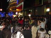 城市嬉遊記-2007跨年:DSC03175