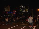 城市嬉遊記-2008跨年:DSC05437.JPG