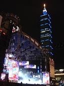 城市嬉遊記-2007跨年:DSC03097