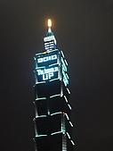 城市嬉遊記-2010跨年:R0014870.JPG