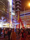 城市嬉遊記-2008跨年:DSC05442.JPG