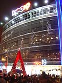 城市嬉遊記-2008跨年:DSC05443.JPG