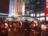 城市嬉遊記-2008跨年:DSC05444.JPG