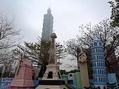 城市嬉遊記-2009台北燈節:R0010263.JPG