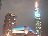 城市嬉遊記-2007跨年:DSC03188