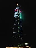 城市嬉遊記-2007跨年:DSC03152