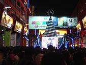 城市嬉遊記-2008跨年:DSC05448.JPG