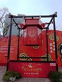 城市嬉遊記-2009台北燈節:R0010278.JPG