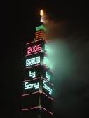 城市嬉遊紀-2006跨年:DSC00268