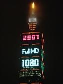 城市嬉遊記-2007跨年:DSC03189