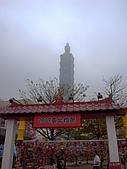 城市嬉遊記-2009台北燈節:R0010280.JPG