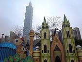 城市嬉遊記-2009台北燈節:R0010266.JPG
