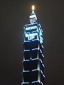 城市嬉遊記-2010跨年:R0014873.JPG