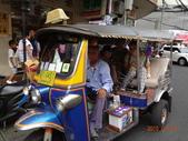 2015泰國自由行: