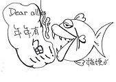 plurk 2009手寫祈願活動:梅梗.jpg