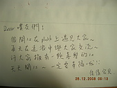 plurk 2009手寫祈願活動:佳倩寶貝.JPG