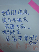 plurk 2009手寫祈願活動:q妹.jpg