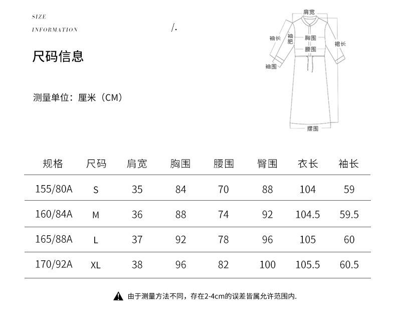 limiting_girl 預購 2019【歐洲時裝指標】1005 精緻內斂 黑天鵝感 修身迷人淨色剪裁 連身裙