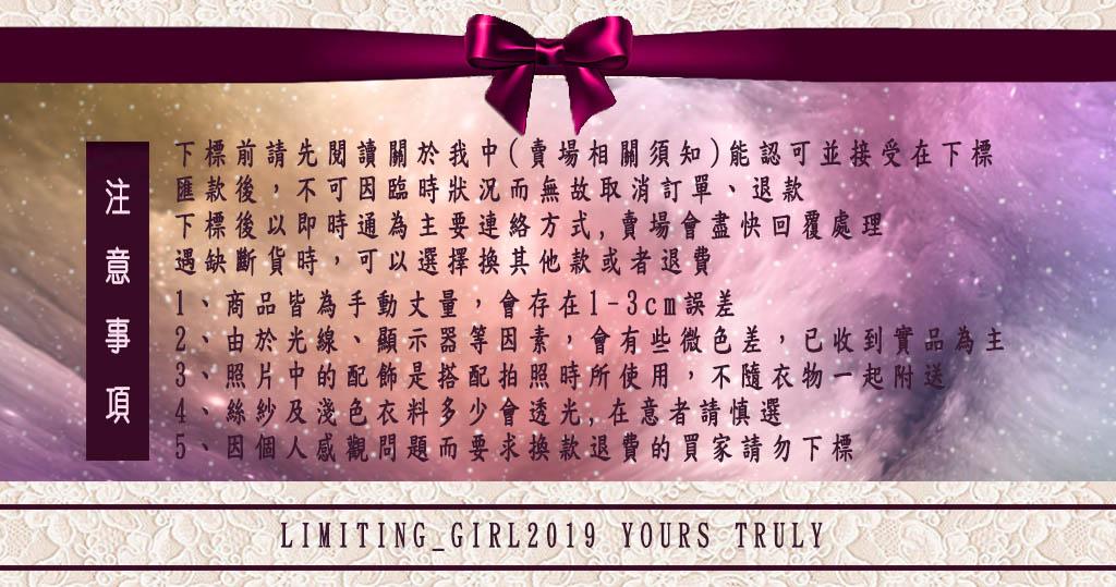 limiting_girl 預購 2019【歐洲時裝指標】1005 女性柔美知性剪裁 大牌率性 內斂修身風衣外套