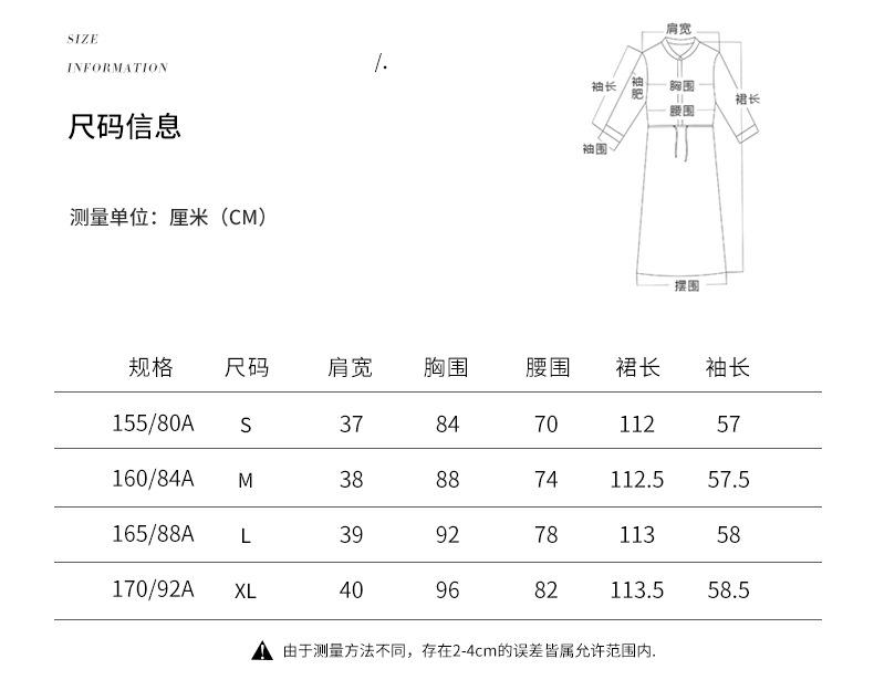 ▼limiting_girl 預購 2019【歐洲時裝指標】1001 內斂簡雅 別緻翻領綁帶式 排扣洋裝/外套