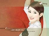 小說封面美女圖:%5Bwallcoo%5D_cover_girl_painting_b570.jpg