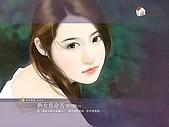 小說封面美女圖:%5Bwallcoo%5D_cover_girl_painting_b645.jpg
