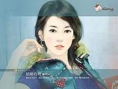 小說封面美女圖:%5Bwallcoo%5D_cover_girl_painting_b656.jpg