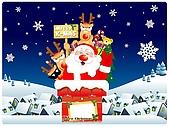 聖誕特輯:聖誕老公公I.jpg