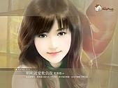 小說封面美女圖:%5Bwallcoo%5D_cover_girl_painting_b670.jpg