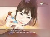 小說封面美女圖:%5Bwallcoo%5D_cover_girl_painting_bi575.jpg