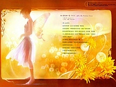 音樂繪本..:%5Bwallcoo%5D_flower_Fairy_39.jpg