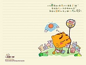酷...:Copy_Cat_Wallpaper_0175.jpg
