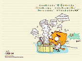 酷...:Copy_Cat_Wallpaper_0176.jpg
