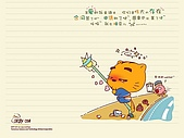 酷...:Copy_Cat_Wallpaper_0178.jpg