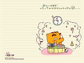 酷...:Copy_Cat_Wallpaper_0179.jpg