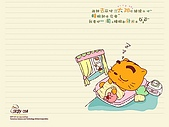 酷...:Copy_Cat_Wallpaper_0180.jpg