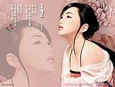 古代美女圖:ap_20070421114335792.jpg