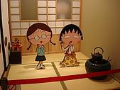 静岡‧081227‧Ola's Tour:化妝遊戲