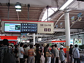 神奈川‧山梨‧090703‧富士箱根之旅:0704 箱根登山電車