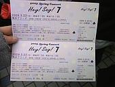 追逐J字標記:090322 Hey!Say!7 concert 2009