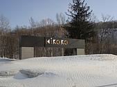 北海道‧100403‧札幌小樽:Kiroro Snow World