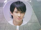 追逐J字標記:090601 関ジャニ Puzzle TOUR @東京ドーム